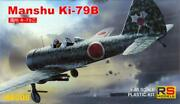 Rs Models 1/48 Manshu Ki-79b Japanese Wwii Fighter And Trainer