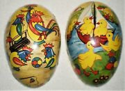 Large Vintage Paper Mache Cardboard Easter Egg Candy Container Ornament -nice
