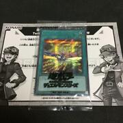 Yu-gi-oh United We Stand Secret Rare Special Blue Ver. Promo Limited To 1000