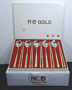 Vintage Spoon And Chopsticks 18/10 Stainless Steel Gold Set