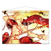 Fate/stay Night Type-moon 15th Celebration Project Gilgamesh Tapestry