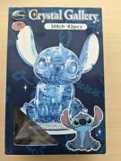 Stitch Crystal Gallery 3d Puzzle Disney Toy Clear Blue 43 Piece Bowl Dish New