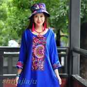 Womens Chic Embroidery Floral Chinese Style Retro Hats Ladies Ethnic Style Hat