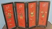 Hand Made Chinese Lacquer Framed 4 Panel Carved Screen 13.25 H X 19.25 W
