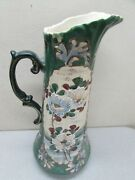 Vintage Signed Early Asian Japanese Satsuma Tankard Moriage Clay Drinking Vessel