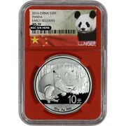 2016 China Silver Panda 30 G 10 Yuan - Ngc Ms70 Early Releases Red Core Holder