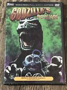 Godzillaand039s Revenge Aka All Monsters Attack---dvd---out Of Print ---sealed