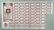 China 1944 Victory Bond 10000 Uncancelled With Coupons