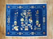 Vintage Chinese Peking Rug Size 7and0396and039and039x5and0394and039and039