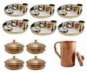 47 Pcs Copper Hammered Dinner Service Set Thali Set With Handi Tureen And Pitcher