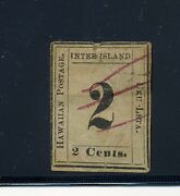 Hawaii Scott 16 Used Numeral Plated Stamp With Hps Cert Stock H16-4