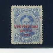 Hawaii 59f Double Overprint Used Stamp With Expert Hps Opinion Stock H59-2