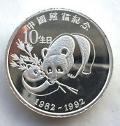 China 1992 10th Anniversary Of Panda Coin 2oz Piedfort Silver Medal,proof