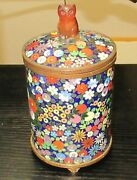 Rare Inaba Cloisonne Blue Enamel Canister Caddy Humidor Agate Foo Dog Signed Box