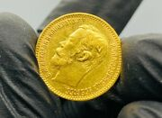 Russian Gold 5 Roubles Coin 1900 Nicholas Ii