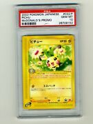 Pokemon Psa 10 Gem Mint Pichu Mcdonalds Japanese Promo Card 2002 Mcd 032/p