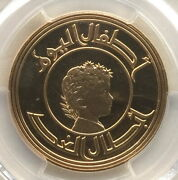 Iraq 1979 Year Of Child 100 Dinar Pcgs Gold Coinrare