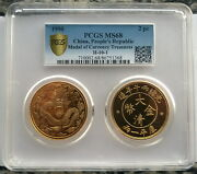 China 1990 Guangxu 1906 One Tael Gold Coin Pcgs Ms68 Set Of 2 Medals,bu