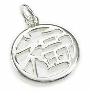Happiness Chinese Sterling Silver Charm .925 X 1 China Symbols_