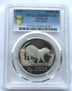 Indonesia 1987 Wild Pig 10000 Rupiah Pcgs Pr68 Silver Coinproof