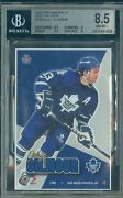 1995 Pro Mag 73 Doug Gilmour Test Proof Bgs 8.5 2nd Finest Grade 28 Made