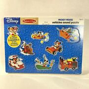 Melissa And Doug Disney Mickey Mouse And Friends Vehicles Sound Puzzle 8 Pcsnew