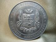 РБ14 Silver Medal For Success And Hard Work In Agriculture. Silver. 1904