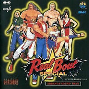 Real Bout Fatal Fury Game Soundtrack Cd Japan Real Bout Arrange Sound Trax 2