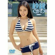 Saaya Irie Saya Photo Japan Sexy Idols Idol Dvd 15-0 2set Dvd