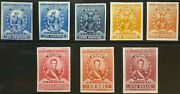 Peru 141 - 153 Mint Never Hinged Proofs 1896 - 1900 Set All Denominations Ss 623