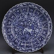17.8 Antique Old China Porcelain Yuan Dynasty Blue White Kylin Flower Plate