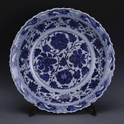 17.6 Antique Old Chinese Porcelain Yuan Dynasty Blue White Lotus Peony Plate