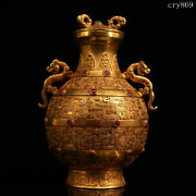 6.8collection China Qing Dynasty Antique Inlaid With Gems Gilding Jar