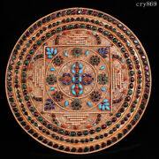12tibet Jokhang Temple Old Antique Tibetan Silver Inlaid With Gems Wall Hanging