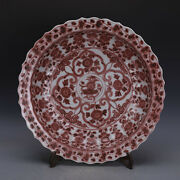 19.4 Antique Old Chinese Porcelain Yuan Dynasty Underglaze Red Flower Plate
