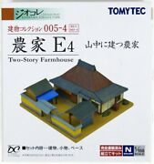 Tomytec Building 005-4 Japanese Two-story Farm House E4 1/150 N Scale