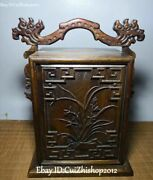 11old Huanghuali Wood Flower Drawer Storage Treasure Jewelry Box Cabinet Chest