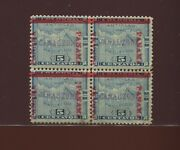 Canal Zone 2 Mint Block Of 4 Stamps With Colon Between Bar And Panama Var Pf Cert