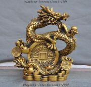 China Brass Fengshui Money Coin Decoration Lucky Dragon Dragons Statue Sculpture