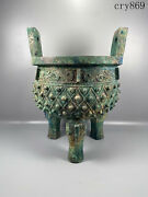 Old China Collection Antique Western Zhou Dynasty Bronze Nipple Round Tripod