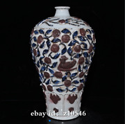 13.2 China Antique Porcelain Yuan Blue And White Pinch Flowers Plum Vase