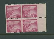 Canal Zone C25a Airmail Imperf Vertical Mint Margin Block Of 4 Stamps Nh Pf Cert