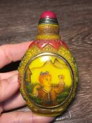 Chinese Old Antique Dynasty Glass Gilt Character Flower Snuff Bottles
