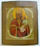 Russian Icon Of Helper Of The Sinners Mother Of God 19th Century Rare Antique