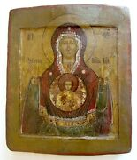 18th Century Antique Russian Icon Of Mother Of God Of The Sign