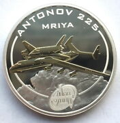 Cook 2008 Antonov-225 1 Dollar Gold Plated 1oz Silver Coin,proof