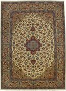 One Of Kind Vintage Cream 9x12 Hand Knotted Living Dining Oriental Rug Carpet