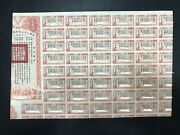 China 1944 Victory Bonds 10000 Uncancelled With Coupons
