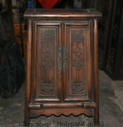 20.8 Rare Antique Old China Huanghuali Wood Dynasty Cupboard Cabinet Furniture