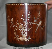 16.8old Chinese Huanghuali Wood Inlay Shell Handwork Brush Pot Pencil Vase Deco